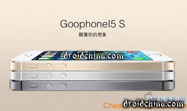 chinese iphone clone 2