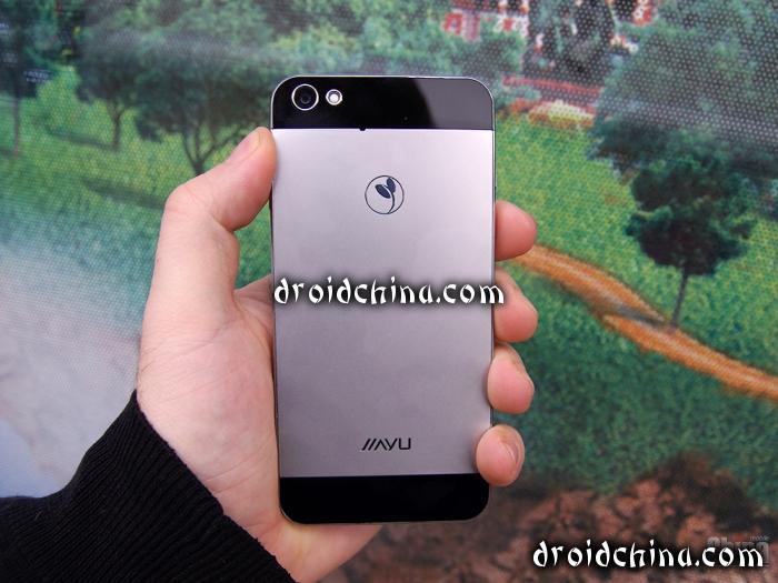 jiayu g5 dual color back