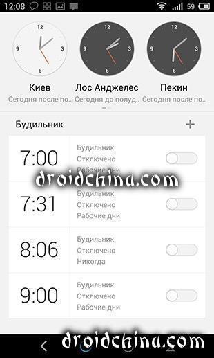 1392200088_s40212-120826