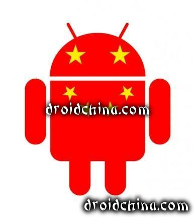 chinese android