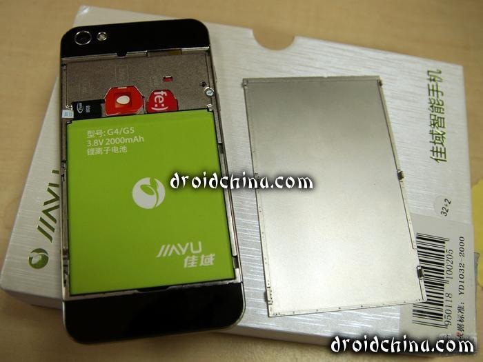 jiayu g5 back cover open