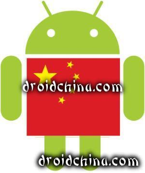 chinese android phones and tablets